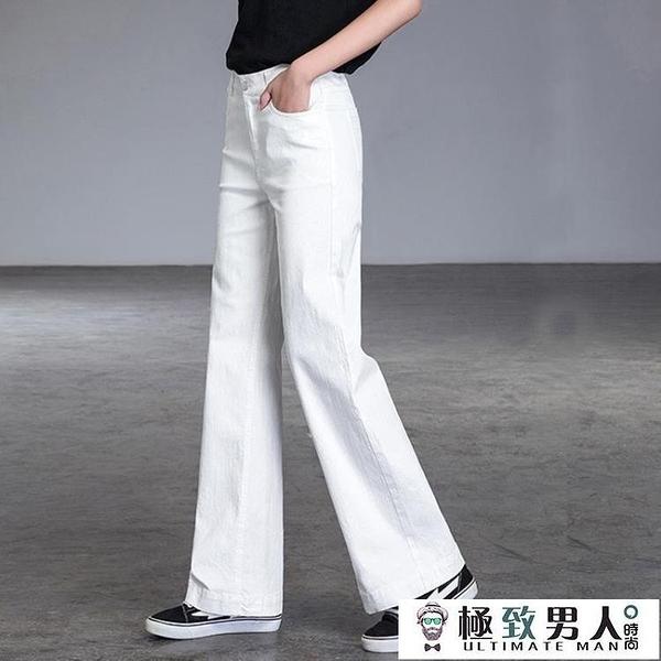 2020春夏新款白色直筒牛仔褲女高腰寬鬆彈力寬管褲長褲百搭休閒褲【極致男人】