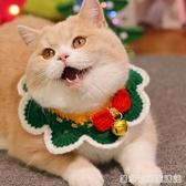寵物貓咪狗狗圣誕節項圈節日新年毛線針織項圈口水巾脖圍原創設計 居家物语