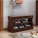 鞋櫃 全實木換鞋凳門廳凳橡木儲物翻蓋鞋櫃式鞋凳三層大款可坐中式現代 3C優購HM