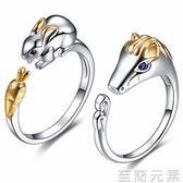 原創抖音925純銀十二生肖男女情侶戒指開口食指環禮物兔豬鼠虎蛇 至簡元素