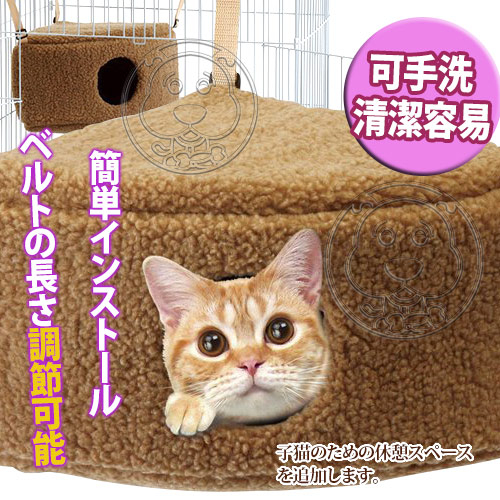 【培菓平價寵物網】日本Marukan》2way遊戲貓咪吊床-絨布CT-338
