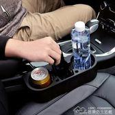 車載水杯架多功能置物架茶杯座固定杯托汽車用座椅縫隙改裝飲料架 居樂坊生活館