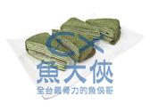 A1【魚大俠】FF209北海道抹茶紅豆千層蛋糕(4片/320g/盒) 良品出清 效期:2020/01/25
