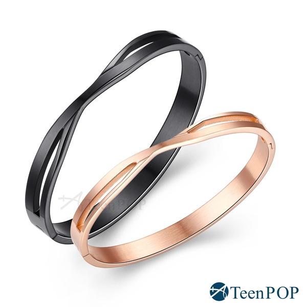 情侶手環 ATeenPOP 鋼手環 交錯的愛情 對手環 單個價格 黑玫款 情人節禮物 聖誕禮物