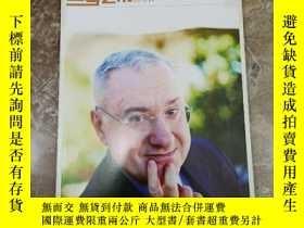二手書博民逛書店罕見鋼琴藝術2013年11月Y413992