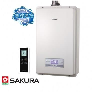 櫻花 無線遙控數位恆溫熱水器 16L SH-1625 LPG/FE式 桶裝