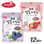 韓國 Bebest 貝思 寶寶米泡芙 草莓 / 藍莓 嬰兒點心 9346 好娃娃