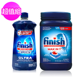 Finish強效洗碗碇125入+光潔劑32oz-超值組