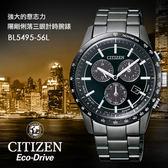 【 40周年限量】CITIZEN BL5495-56L 光動能腕錶