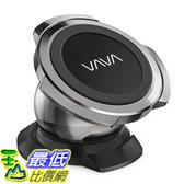 [8玉山最低比價網] 美國代購 VAVA磁性手機座 車載手機支架 適用iPhone Galaxy