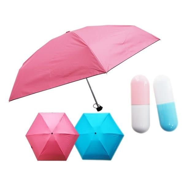 TwinDragon 超輕薄降溫膠囊五折傘(1支入) 顏色隨機出貨【小三美日】雨傘/陽傘 原價$299