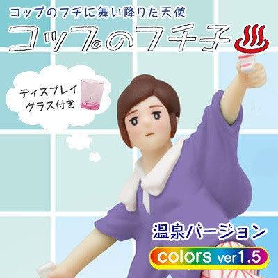 尼德斯Nydus 日本正版 溫泉限定款 轉蛋 公仔 盒玩 杯緣子 隨機出貨 共6款