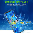 HTC U11 Plus U11 U Ultra 保護貼 水凝膜 鋼化軟膜 滿版 曲面 防指紋 疏水 疏油 前膜+後膜