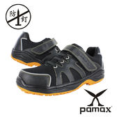 PAMAX 帕瑪斯【頂級專利氣墊、防穿刺、透氣布面鋼頭止滑鞋】夜間反光 ※ P668S02 男