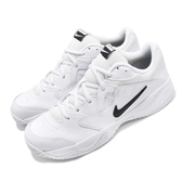 Nike 網球鞋 Court Lite 2 白 黑 基本款 運動鞋 男鞋 【PUMP306】 AR8836-100