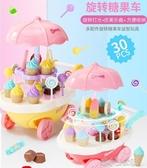 兒童過家家冰淇淋車玩具女孩3-6周歲仿真小手推車糖果車 『洛小仙女鞋』