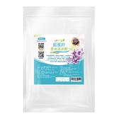 JoyLife 藍風鈴香水PLUS鳳梨酵素洗衣粉1公斤(MP0304)