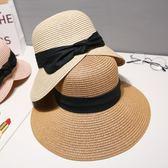遮陽帽子女夏日本防曬太陽帽草帽女出游小清新沙灘帽海邊大沿遮臉『新佰數位屋』