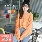LULUS-S寬鬆毛料針織上衣-5色  現【01052799】