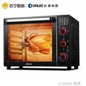 家用電烤箱多功能烘焙蛋糕旋轉烤雞大容量33L 220V igo 樂活生活館