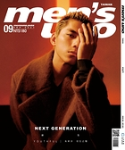 Men's Uno男人誌 9月號/2021 第265期