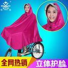 自行車雨衣加大加厚電動車女騎行男成人山地...