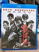 挖寶二手片-0935-正版藍光BD【殺破狼2】華語電影(直購價)