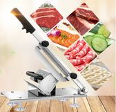 牛羊肉切片機手動 切肉機 家用切肥牛羊肉捲切片機凍肉刨肉機 igo  歡樂聖誕節