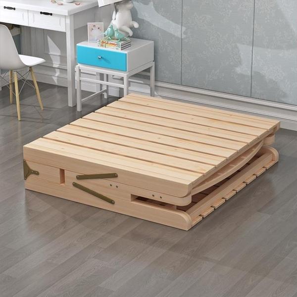 折疊床單人折疊床雙人午睡床午休床單人床簡易床實木床1.2米【快速出貨】