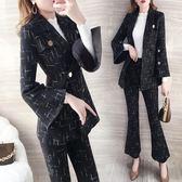 毛呢西裝套裝女秋冬2018新款時尚氣質冬裝西服兩件套 萬客居