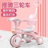 兒童三輪車腳踏車1-3-6大號兒童車寶寶幼童三輪車腳踏童車戶外 布衣潮人YJT