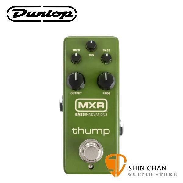 Dunlop M281 MXR 貝斯前級放大效果器【MXR Thump Bass Preamp/M-281】