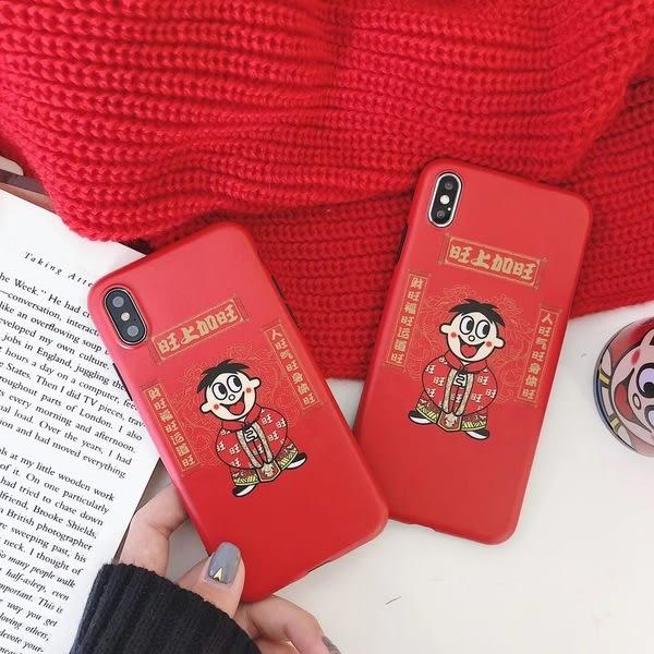 【SZ25】新年款紅色旺仔手機軟殼 iphone xr手機殼 iphone 8 plus手機殼 iphone7plus手機殼 iphone xs max 手機殼