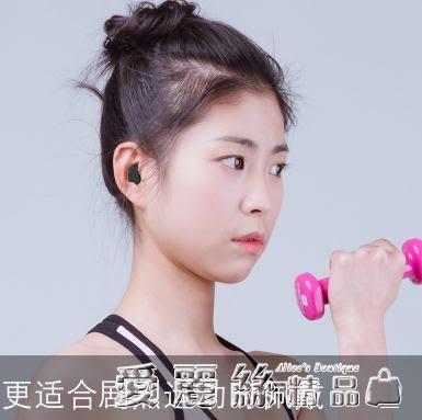 藍芽耳機隱形迷你超小無線單入耳塞式微型運動跑步vivo蘋果 愛麗絲精品