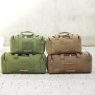 加厚帆布超大容量長途手提行李包男單肩旅行袋旅游民工折疊衣服包 開春特惠
