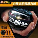 腕力球腕力器自啟動超級陀螺球男小臂訓練器握力球碗力金屬指力器限時八九折