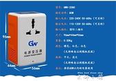 全銅電源變壓器220V轉110V互轉110V變220V日本電壓100V美國80W   米娜小鋪