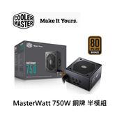 Cooler Master 酷媽 MasterWatt 750W 銅牌 半模組 MPX 電源供應器