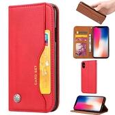 iPhone X XS 皮質外卡夾手機套 磁扣翻蓋 可立式手機皮套 全包防摔手機殼 皮夾式手機皮套