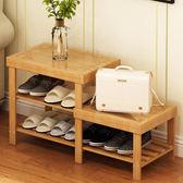 換鞋凳鞋架經濟型家用家裏人換鞋凳多功能簡易防塵實木可坐鞋櫃xw免運