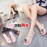 夾腳涼鞋夏季韓版新款夾趾涼鞋平底羅馬甲腳平跟涼拖鞋 貝芙莉女鞋