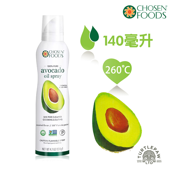 【Chosen Foods】噴霧式酪梨油1瓶 (140毫升) 效期2021/08