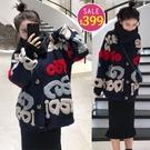 BOBO小中大尺碼【8210】寬版毛巾布...