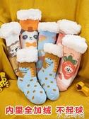 嬰兒襪子冬季加厚保暖秋冬加絨幼兒寶寶兒童防滑中筒珊瑚絨地板襪 小艾新品