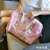 沙灘游泳包男女戶外旅行包手提包防水多功能包時尚透氣衣物收納包 st3797『時尚玩家』