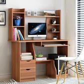 電腦桌 家用電腦臺式桌子多功能書桌書架一體學生簡約臥室寫字桌 df13590【潘小丫女鞋】