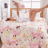 [SN]#U082#舒柔超細纖維4.5*6.5尺(135*195cm)單人被套-台灣製(不含床包枕套)