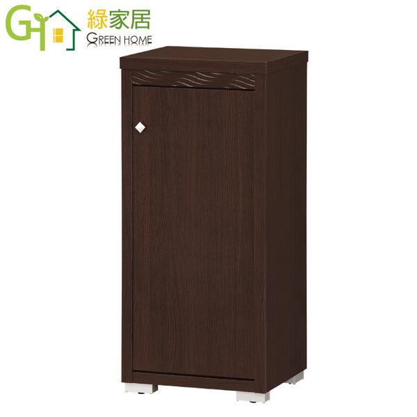 【綠家居】伯羅 時尚1.6尺胡桃木紋鞋櫃/玄關櫃