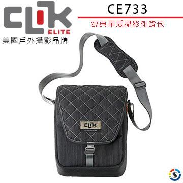 (5折特賣出清) CLIK ELITE CE733 美國戶外攝影品牌 經典單肩攝影側背包SCHULTER