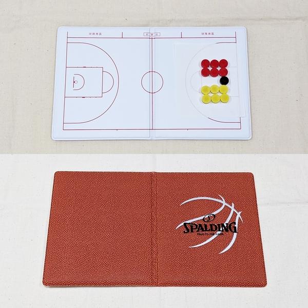 SPALDING 斯伯丁 籃球戰術盤 籃球戰術板 磁鐵式 教練板 籃球系隊 SP-89-106 【樂買網】